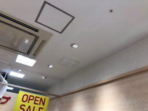 愛知県稲沢市でLEDユニバーサルダウンライト照明器具の増設電気工事