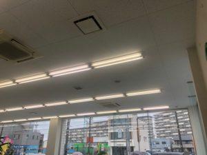 名古屋市天白区の店舗オフィスにて蛍光灯の取替電気工事