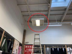 三重県四日市市の商業施設にて安定器及びランプの取替電気工事