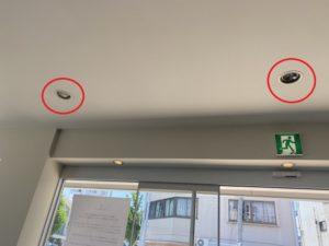 名古屋市昭和区の店舗兼オフィスにてダウンライトの取替電気工事